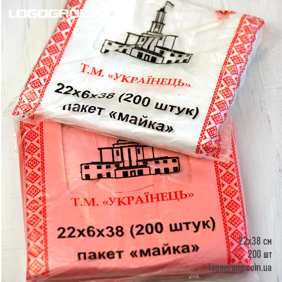 "Т.М. ""Українець"" 22х38см, 285гр"