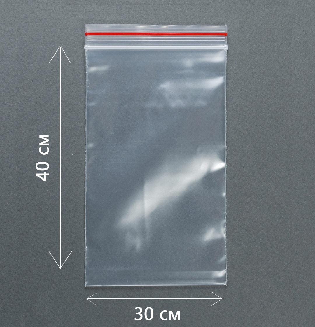 30x40 cm