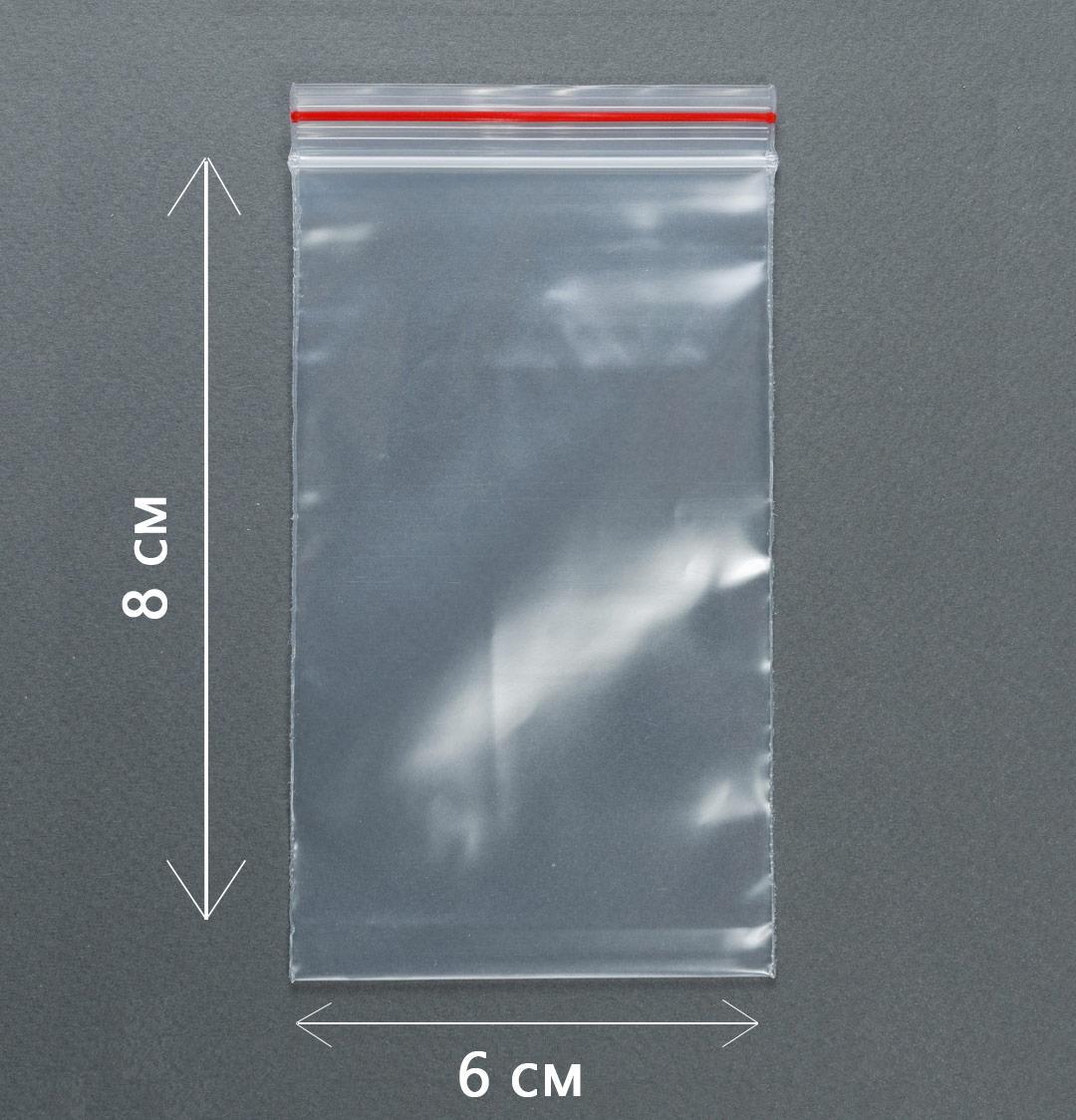 6x8 cm