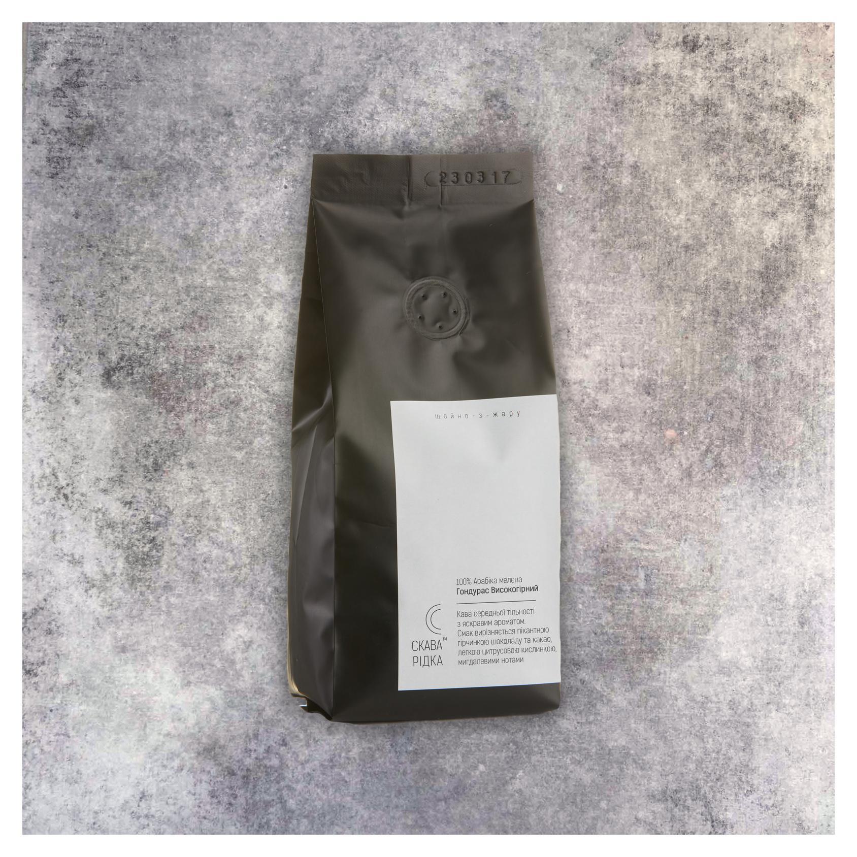 Back sealed bag (C)