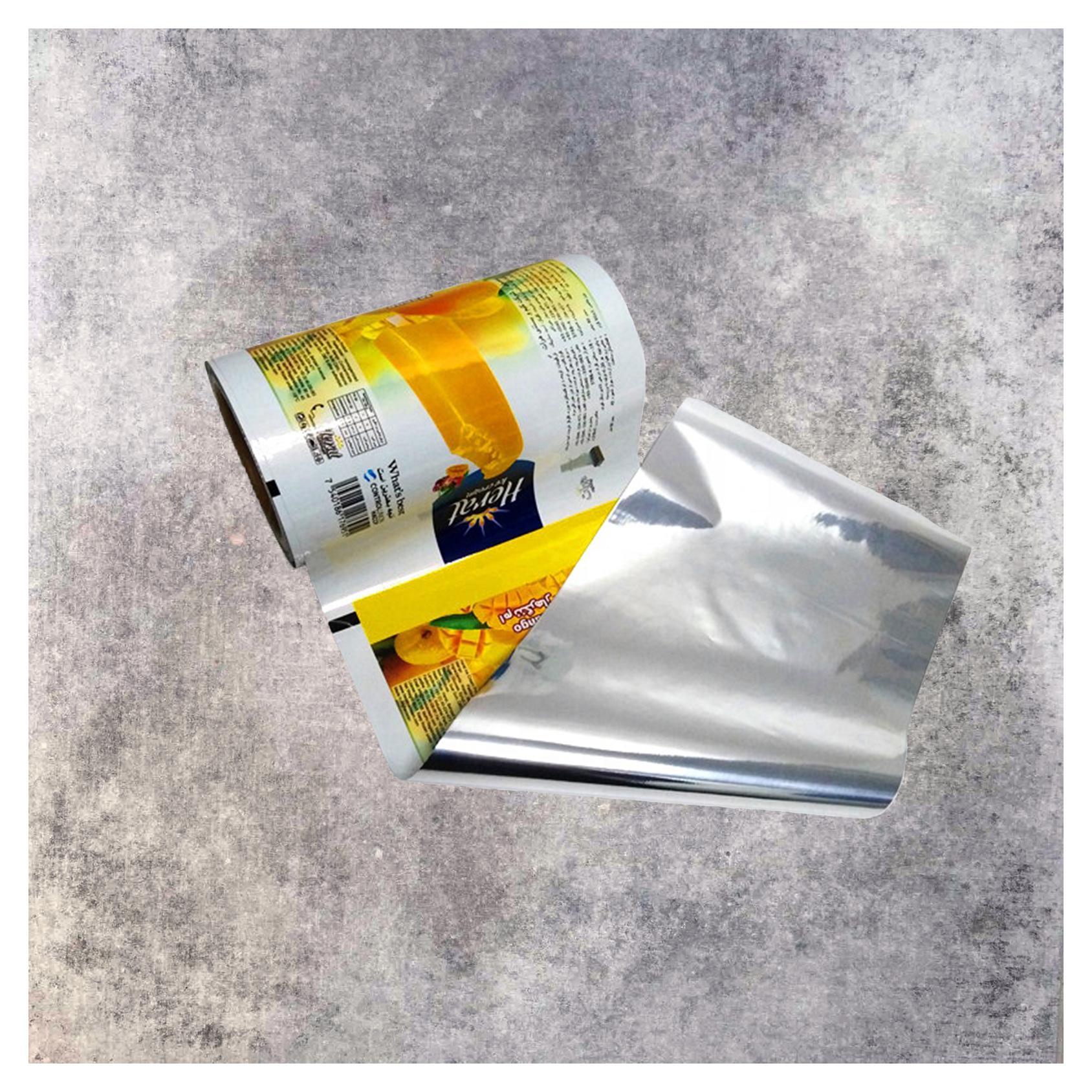 Packaging film in roll (C)