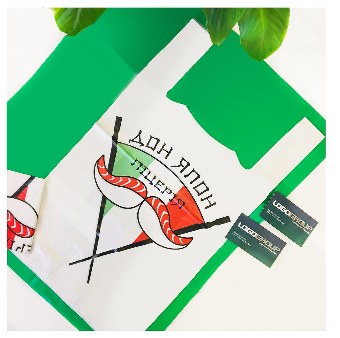 """T-shirt"" plastic bag"