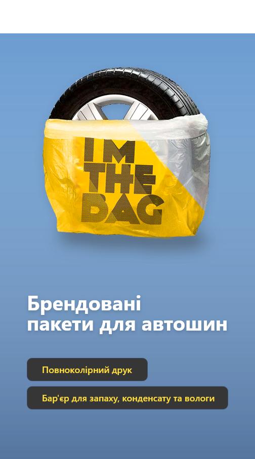 Logogroup. Пакувальні рішення